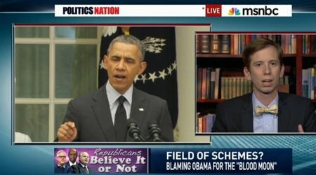 Image for Video: PFAW's Drew Courtney Discusses Right Wing Conspiracy Theories on Politics Nation with Al Sharpton